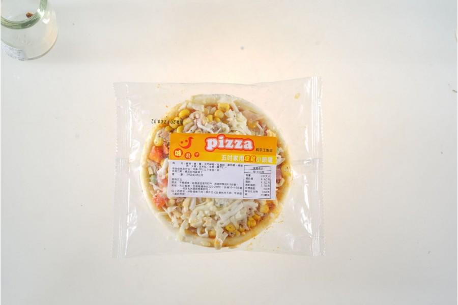 5吋家用小披薩(綜合口味)